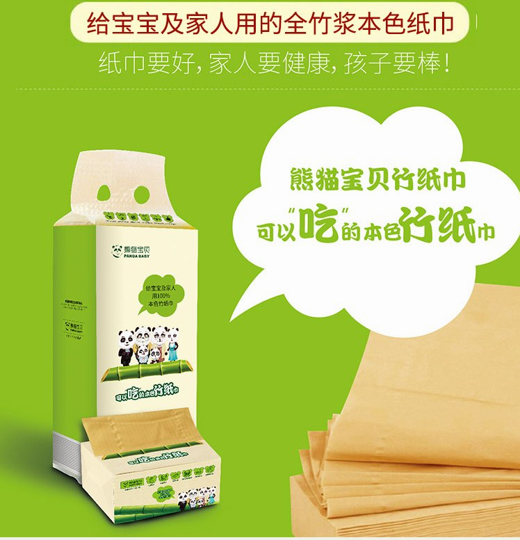 Panda baby bamboo fiber original paper towel without bleach, fluorescent, soft paper, soft paper, 3, 12 packages of spot mail