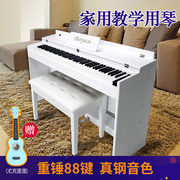 Intelligent electric piano hammer 88 Key Electronic Piano Beginners adult children's home professional grading test for beginners