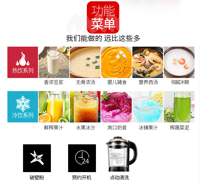 Multifunctional household wall breaking machine, heating glass, automatic silence soybean milk, fruit juice stirring rice paste machine