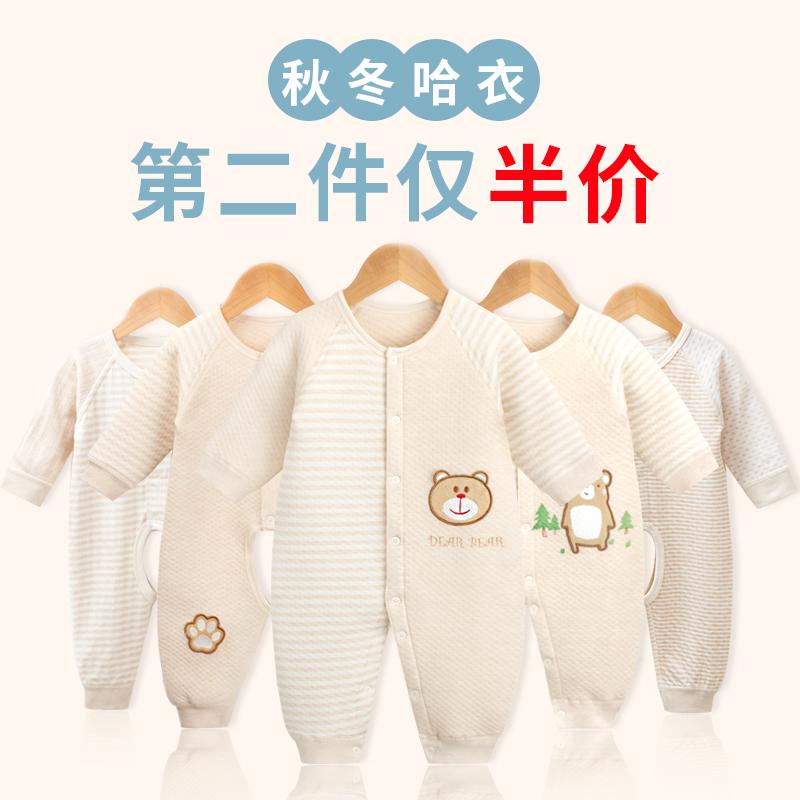 Купить Комбинезоны / Ползунки в Китае, в интернет магазине таобао на русском языке