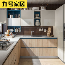 No. nine Home Furnishing white custom kitchen cabinets overall custom modern minimalist one full house custom