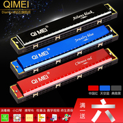 The 24 hole harmonica CMO C harmonica children beginners students practice adult professional musical instrument