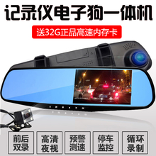 Car-specific hidden tachograph dual-lens HD night vision wifi with electronic dog panorama xcjly