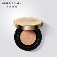 A perfect diary, milk muscle air cushion BB cream, female concealer, moisturizing and lasting foundation student.