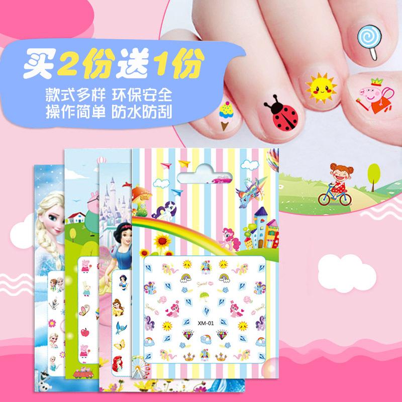 儿童指甲贴画防水无毒女孩宝宝幼儿韩国卡通指甲美甲贴纸奖励贴纸