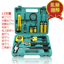 AI Ruize multi-function hardware household plastic large vehicle maintenance toolbox tool box box