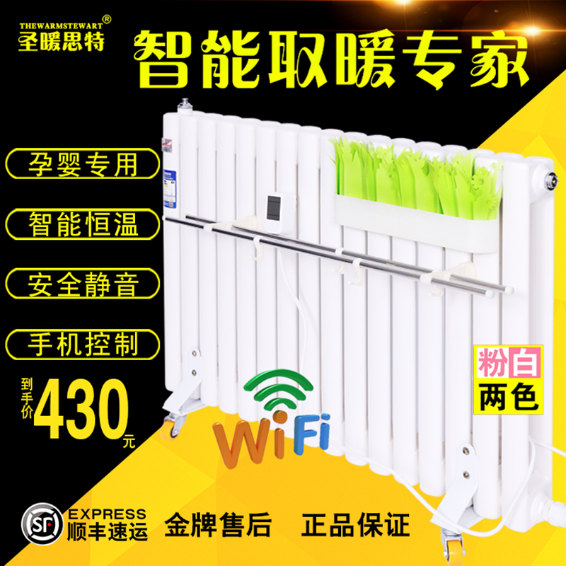 Купить из Китая Отопление для полов / Радиаторы / Обогреватели через интернет магазин internetvitrina.ru - посредник таобао на русском языке