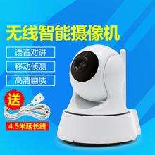 Selling with lifetime free cloud storage 360 mobile phone wireless WiFi network camera to see Jiabao