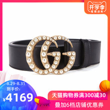 Ms. GUCCI Gucci Leather Pearl GG Plate Buckle Belt 453260 DLX1T