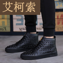 High shoes black shoes in summer British style personality increased street dance shoes shoes CL men's Club Gobon