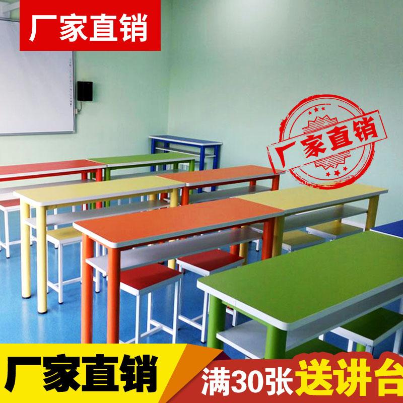 Купить из Китая Столы и стулья через интернет магазин internetvitrina.ru - посредник таобао на русском языке