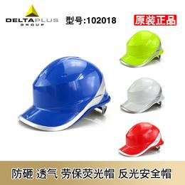 代尔塔102018绝缘安全帽ABS防砸透气抗震工地建筑轻便型安全头盔