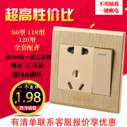 The 86 type wall switch socket panel household package with a switch two or three inserted open control 5 five hole socket