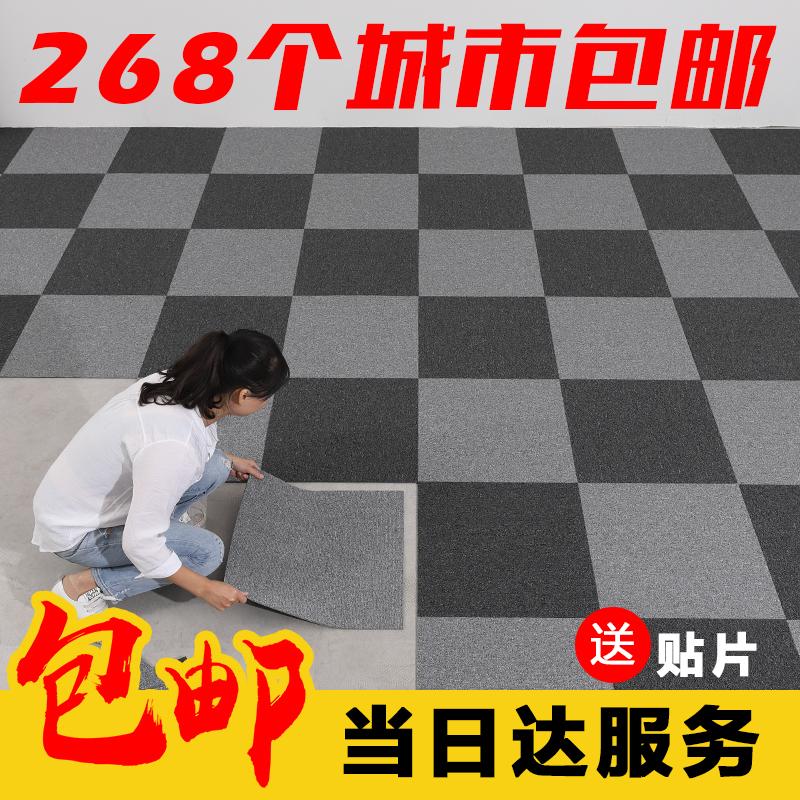 Купить Коверы для дома в Китае, в интернет магазине таобао на русском языке