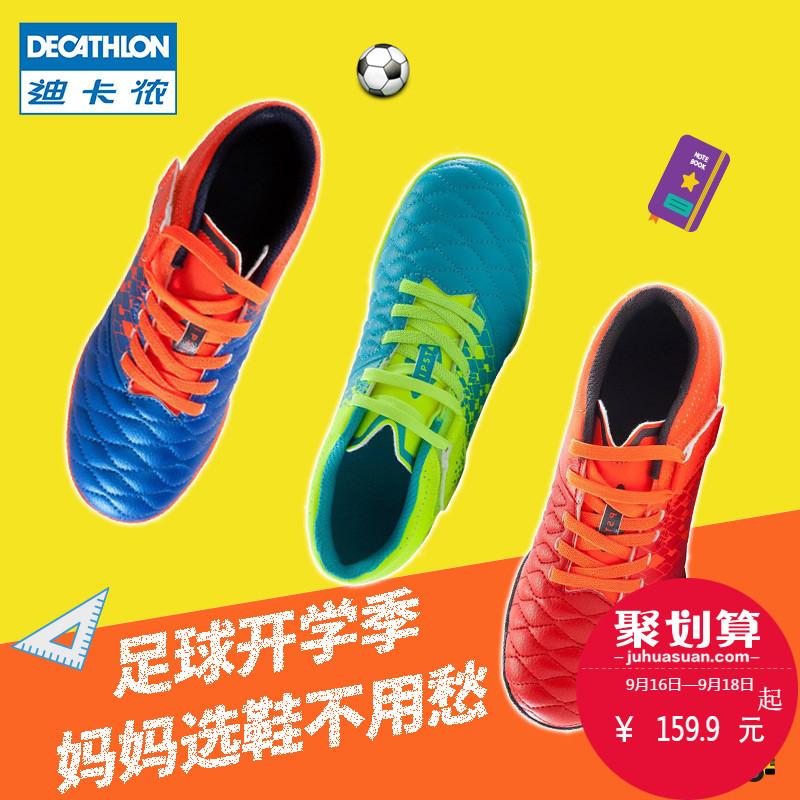 Купить Футбол в Китае, в интернет магазине таобао на русском языке