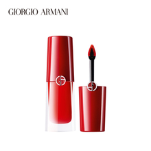 Armani chubby Ding lipstick authentic Mist matte lip stain liquid lip glaze plum color bean paste 506/504
