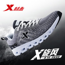 XTEP men's shoes, running shoes 2018 summer new style breathable lightweight shock net sports shoes, men's running shoes