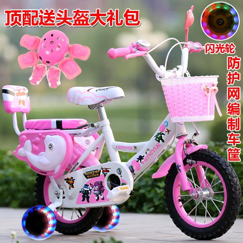 儿童自行车12寸14寸16寸18寸男女孩宝宝童车3到8岁悍马款