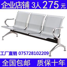 三人位排椅医院候诊输液椅休息连排公共座椅机场等候椅不锈钢长椅