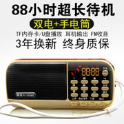 Nintaus Q22 mini stereo portable radio card U disk MP3 player small speakers outside the old people doing morning exercises