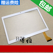 Quad-core cable Ericsson T96 Tablet outside communications 3G China Unicom mobile touch-screen handwriting screen