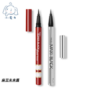 Thailand authentic mistine Eyeliner halo lasting Waterproof Eyeliner beginners Silver Tube red tube