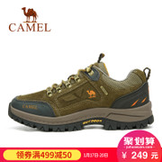 Hot 100000 camel outdoor sports hiking shoes men and women travel shoes outdoor shoes anti-skid cross-country hiking shoes