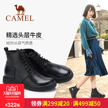 2017 new Camel Leather shoes boots female flat black boots and boots Martin cashmere winter boots