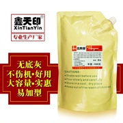 Xin day printing for ricoh MP2501 toner MP1813L sp 2013 2013 l 2001 toner powder bags