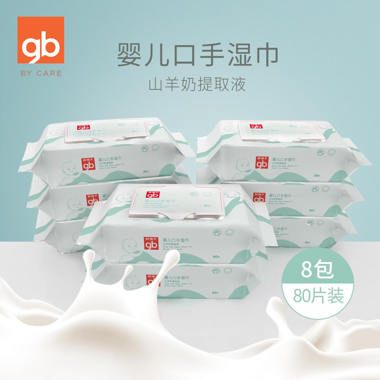 Купить Влажные салфетки полотенца нагреватель в Китае, в интернет магазине таобао на русском языке