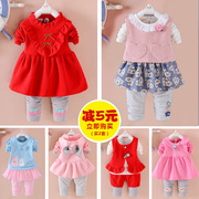 2017 children spring new girl 1-2-3-4 Infant Baby Virgin Spring and autumn suit two pieces