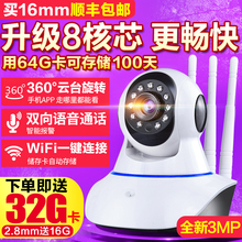 Surveillance Camera Infrared Night Vision Outdoor Mobile Phone Remote wifi Wireless Home Monitor HD Set