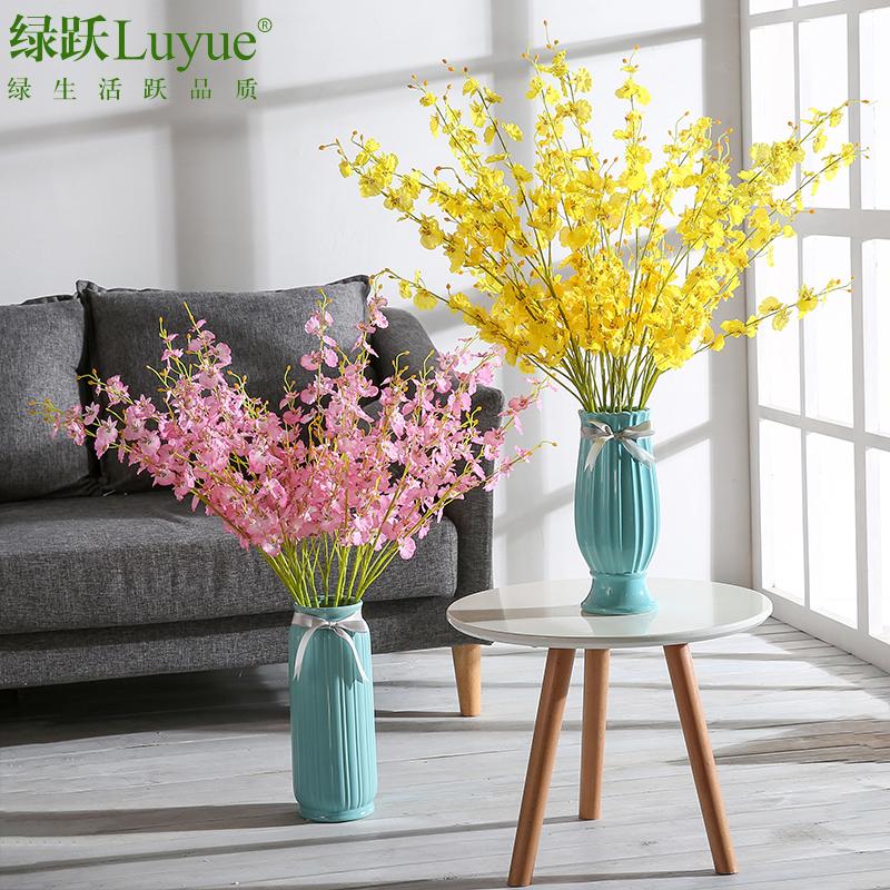 跳舞兰仿真花束塑料插花假花套装室内装饰花干花摆设客厅摆件花艺