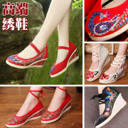 Pure handmade beaded shoes old Beijing shoes embroidered shoes women folk style bride shallow mouth red slope documentary wedding shoes