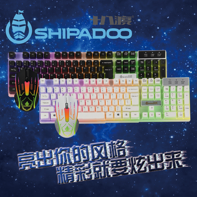 Colorful backlit USB keyboard, mouse, desktop computer, notebook, LOL game, mechanical feel eighteen, cross D600
