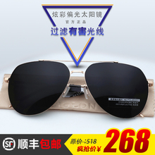 Tyrannosaurus sunglasses men and women 2018 new polarized driving driving HD sunglasses authentic men's long face glasses