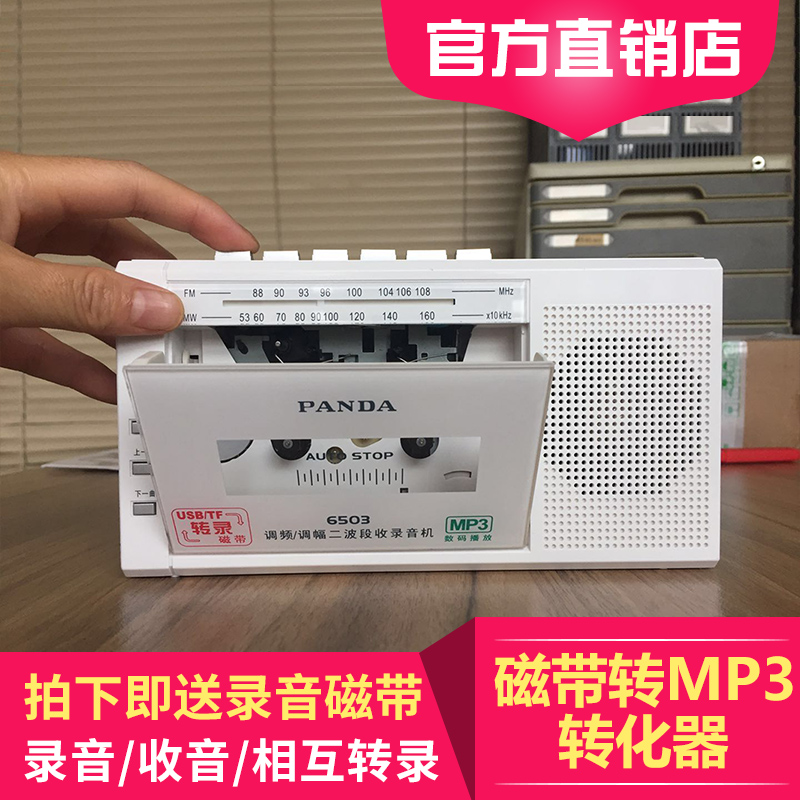 Купить CD плееры / MD плееры / Магнитофоны в Китае, в интернет магазине таобао на русском языке