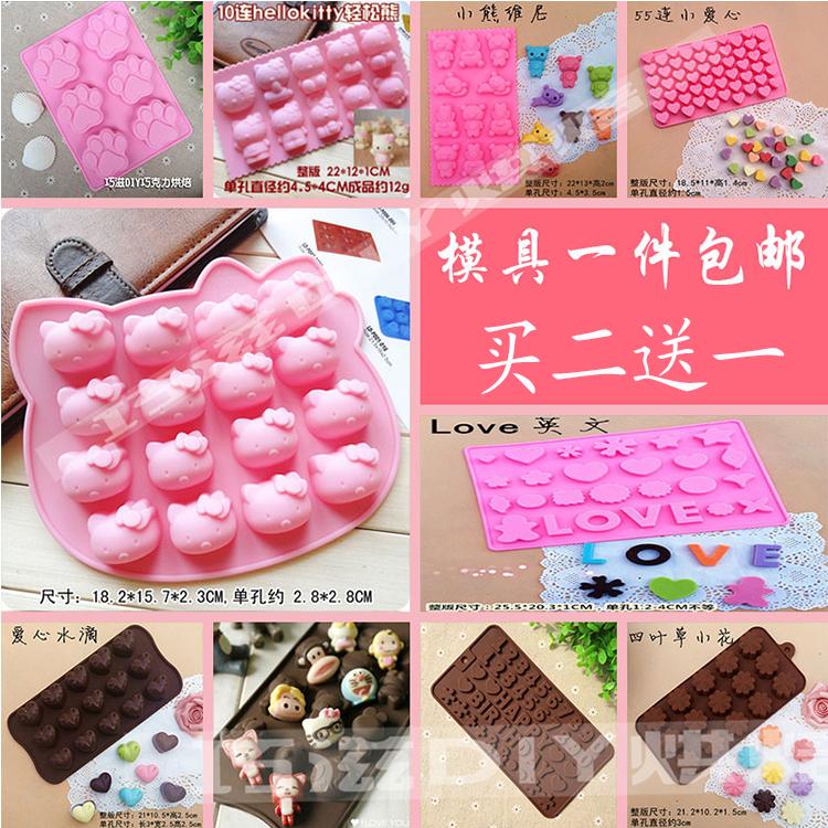包邮烘焙巧克力模具玫瑰花心形卡通布丁模具滴胶模具创意烘焙模具