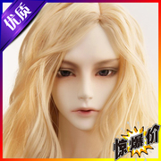 BJD/SD soom Gluino full vampire doll boy doll uncle