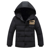 Children childrens wear down padded boys winter long coat male boy boys child clearance sale specials