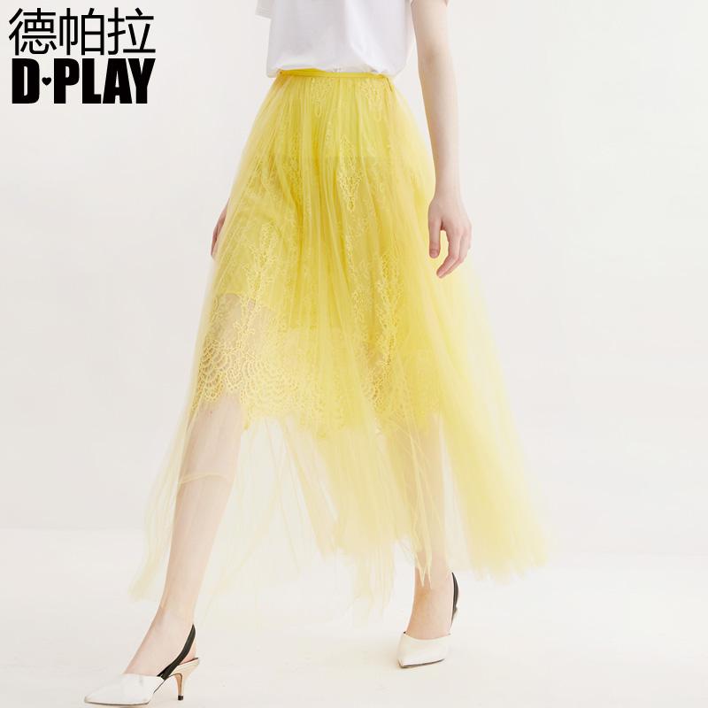 DPLAY【打折】德帕拉2019夏新品欧美黄色多层蕾丝网纱高腰百褶裙