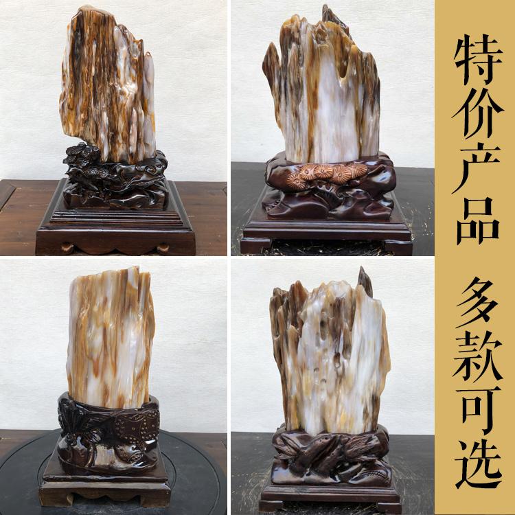 Купить Ископаемые в Китае, в интернет магазине таобао на русском языке