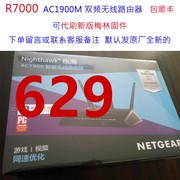 Advance double A country line Netgear mesh parts R7000 1900M Dual-band Wireless router