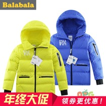 Balla Balla boys children thickened in the 2016 winter and new childrens clothing mens down jacket coat 22074161210