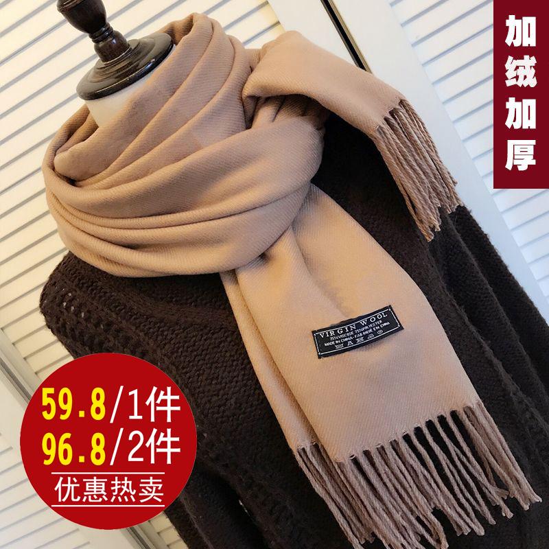 韩版围巾女秋冬季纯色仿羊绒流苏加厚长款百搭两用学生保暖大披肩