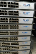 TG-NET S2500-24G 24 port Gigabit switch