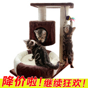 Cat column cat climbing frame cat litter tree wood cat toy cat climbing frame cat scratching cat jumping