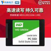In West - WD/ WDS120G1G0A SSD - Notebook - PCS Daten 120g Solid State disk