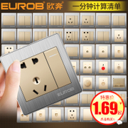 Ou ran home 86 5 five type switch socket hole USB two or three plug opened with 16A air conditioning socket panel wall