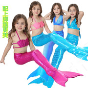 Children's clothing swimsuit girl Mermaid Princess fish tail webbed swimsuit girl spa beach bikinis